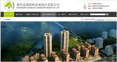 重庆冠领园林景观公司亚搏app官网下载建设