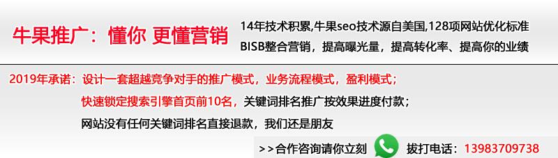 重庆网络营销推广-选择牛果推广公司